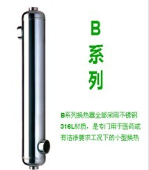 管板式换热器